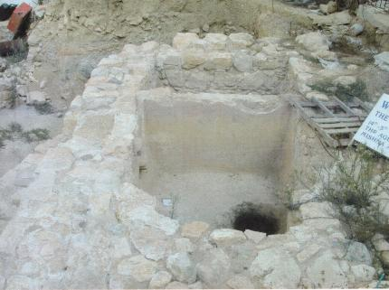 hebron archeological excavation